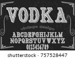 vintage font handcrafted vector ... | Shutterstock .eps vector #757528447