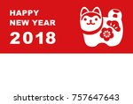 new year card with a japanese... | Shutterstock .eps vector #757647643