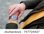 closeup designer watch on... | Shutterstock . vector #757724437