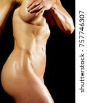 muscular bodybuilder woman... | Shutterstock . vector #757746307