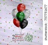 united arab emirates national... | Shutterstock .eps vector #757751677