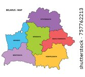 belarus country illustration... | Shutterstock .eps vector #757762213