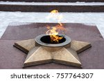 the burning eternal flame close ... | Shutterstock . vector #757764307