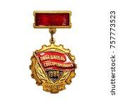 "badge ""winner of socialist...   Shutterstock . vector #757773523"