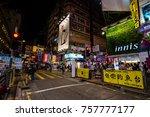 mong kok  hong kong   september ... | Shutterstock . vector #757777177