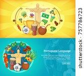 brazil horizontal banners or... | Shutterstock .eps vector #757786723
