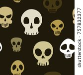 Seamless pattern with skulls for your design
