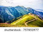 mountain hill path road... | Shutterstock . vector #757853977