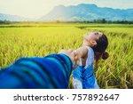 lover women and men asians...   Shutterstock . vector #757892647