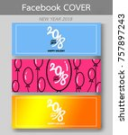 blue pink yellow on cover page | Shutterstock . vector #757897243