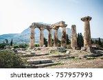 old greek temple in peloponnese | Shutterstock . vector #757957993