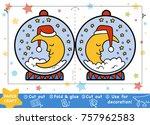 education christmas paper... | Shutterstock .eps vector #757962583