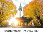 n seoul tower and chinese... | Shutterstock . vector #757962787