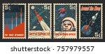 vector postage stamps.... | Shutterstock .eps vector #757979557