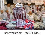 traditional romanian clothing... | Shutterstock . vector #758014363