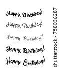 vintage happy birthday... | Shutterstock .eps vector #758036287