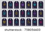 christmas tags collection gold... | Shutterstock .eps vector #758056603