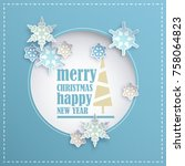 christmas greeting card with... | Shutterstock .eps vector #758064823