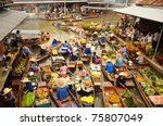 bangkok    april 13  wooden... | Shutterstock . vector #75807049