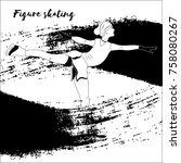winter sport. figure skating.... | Shutterstock .eps vector #758080267