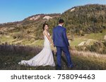 beautiful bride and groom... | Shutterstock . vector #758094463