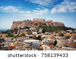 athens skyline rooftop view ... | Shutterstock . vector #758139433