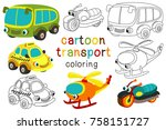 set of isolated cartoon... | Shutterstock .eps vector #758151727