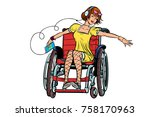 dancing girl in a wheelchair ...