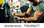 determined male working out in... | Shutterstock . vector #758180677