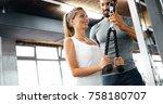 young beautiful woman doing... | Shutterstock . vector #758180707