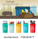 big set of garbage sorting bins ... | Shutterstock .eps vector #758181877