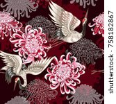 seamless pattern with japanese... | Shutterstock .eps vector #758182867