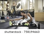 beautiful girl does stretch... | Shutterstock . vector #758194663