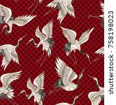 seamless pattern with japanese... | Shutterstock .eps vector #758198023