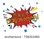 happy halloween  beautiful... | Shutterstock .eps vector #758201083