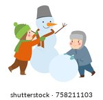 kids winter christmas games... | Shutterstock .eps vector #758211103