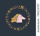 vector  clip art  hand drawn.... | Shutterstock .eps vector #758213707