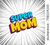 popart comic book text funny 3d ... | Shutterstock .eps vector #758219233