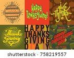 vector thanksgiving decoration...   Shutterstock .eps vector #758219557