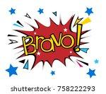 bravo has mean congrats ... | Shutterstock .eps vector #758222293