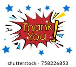 thank you  beautiful greeting... | Shutterstock .eps vector #758226853