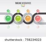 navigation map infographic 4... | Shutterstock .eps vector #758234023
