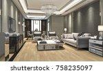3d rendering luxury and modern...   Shutterstock . vector #758235097
