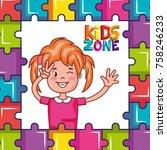 kids zone poster icon   Shutterstock .eps vector #758246233