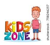 kids zone poster icon   Shutterstock .eps vector #758246257
