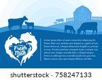 vector milk illustration with... | Shutterstock .eps vector #758247133