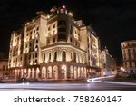 facade of buildings in havana... | Shutterstock . vector #758260147
