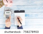save money  home budget concept. | Shutterstock . vector #758278903