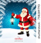holiday christmas background... | Shutterstock .eps vector #758289793