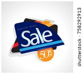 sale and special offer. 50  off.... | Shutterstock .eps vector #758292913